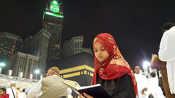 QCA and EPIC's International Qur'an Competition 2020