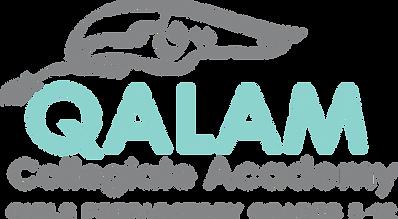 qalamlogo_new (1).png