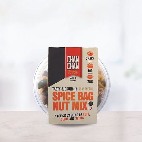 Curry Nut Mix 100g