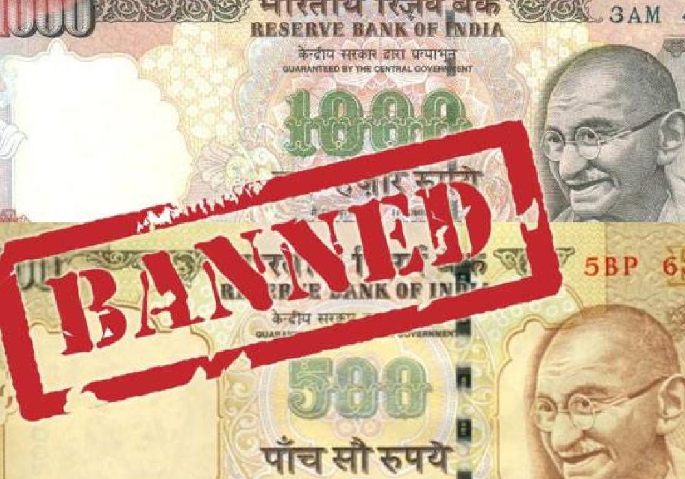 Entire paper currency must be banned.