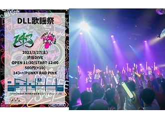 ExVHQ-iUYAUoDG9のコピー.jpg