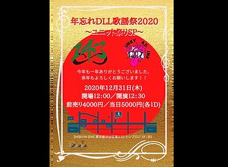 スクリーンショット 2021-03-10 5.00.47.png