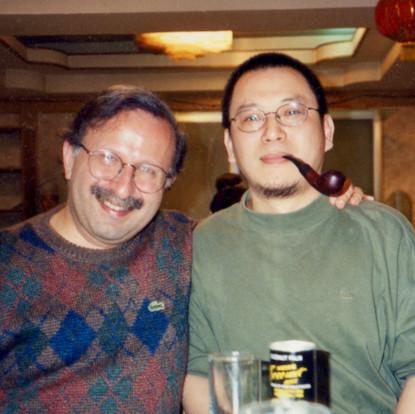Meeting Chinese composer Guo Wenjing  (Beijing, China, 2001)