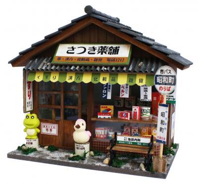 ¥4,000(税別)