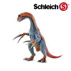 テリジノサウルス