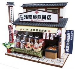 ¥5,000(税別)