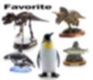 フェバリット 恐竜フィギュア・動物フィギュア