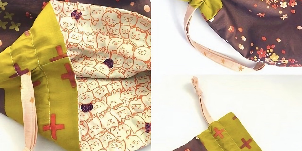 Learn to Sew: Beginner Drawstring Bag