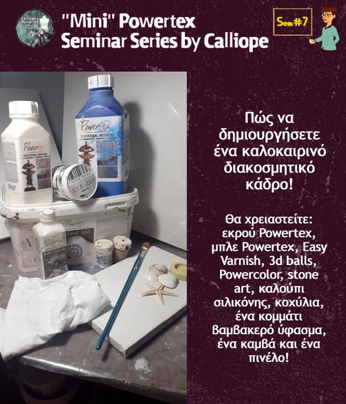 μινι-σεμιναριο-Powertex-no7-θα-χρειαστειτε-by-calliopes-powertex-art-θεσσαλονικη