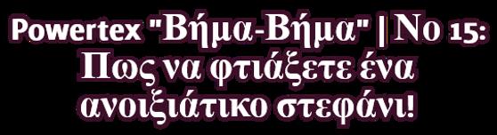 title-sem-15-apr-21.png