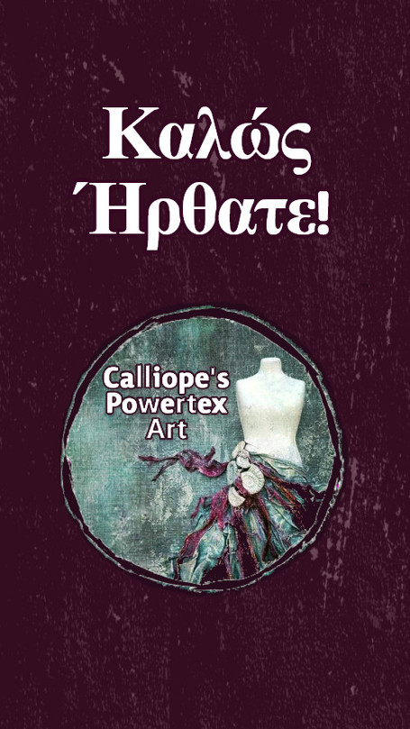 Calliope's Powertex Art | Διακοσμητικά Χειροποίητα Γλυπτά | Σεμινάρια Powertex | Θεσσαλονίκη