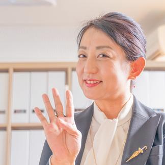 Class 8 有田 麻紀