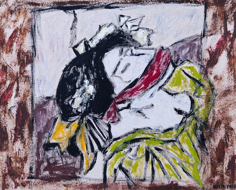 Chissoku by Mizuki Nishiyama