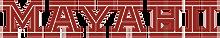 LogotipoMayahii.png