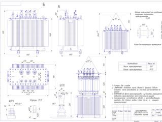 Универсальные трансформаторы ТМГ-630/10(6)/0,4 и ТМГ-1000/10(6)/0,4 с двумя напряжениями ВН