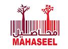 Mahaseel Logo.PNG