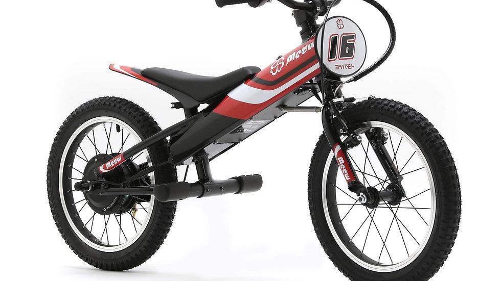 Yotsuba 16 inch kids e-bike