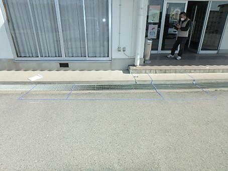 公共施設のスロープ・手摺
