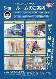 catalog_top_img.jpg