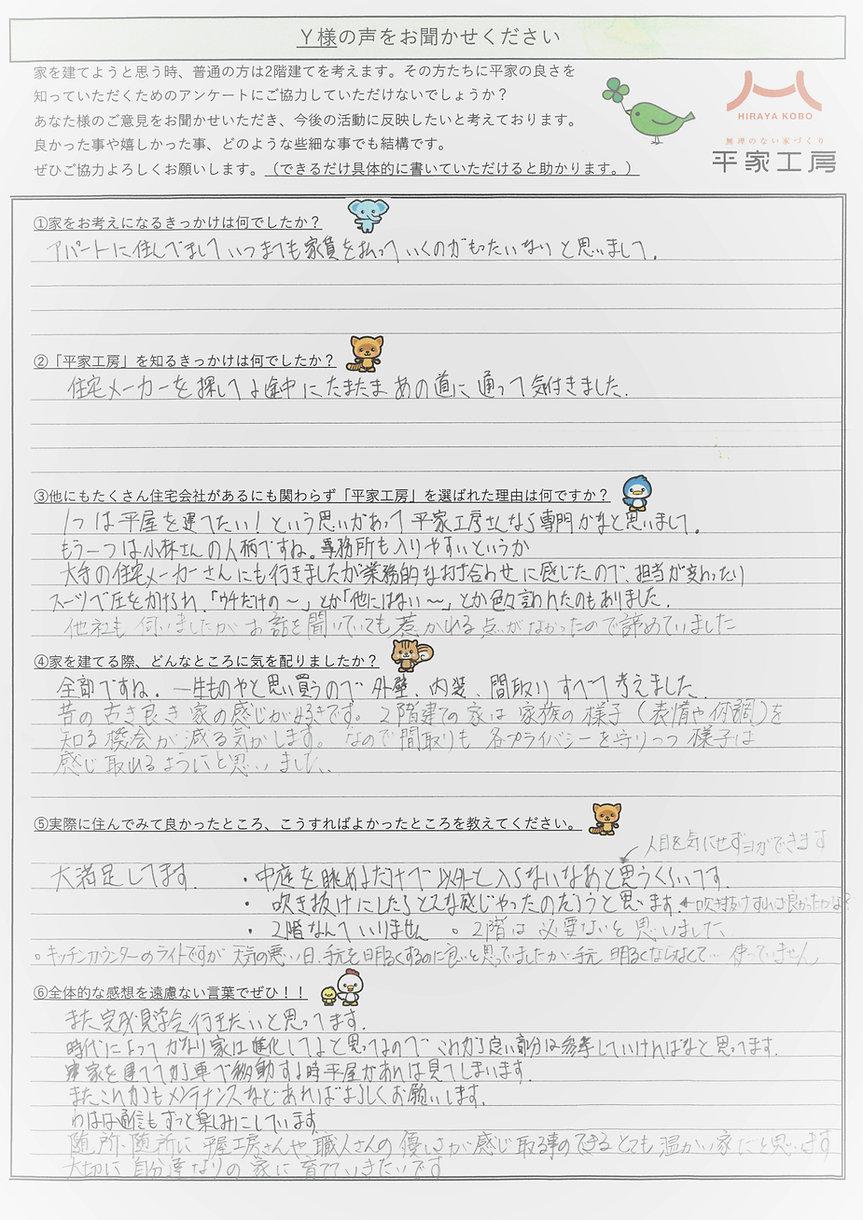 SKM_C25820102418560_edited.jpg