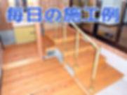 shp_daily_ban_2017.jpg