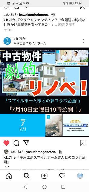 Screenshot_20200915_132410_com.instagram
