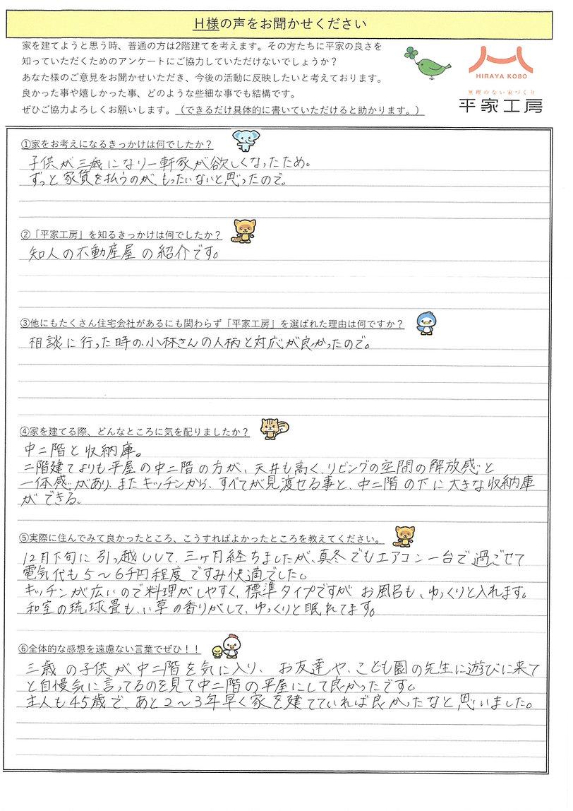 SKM_C25821032319480.jpg