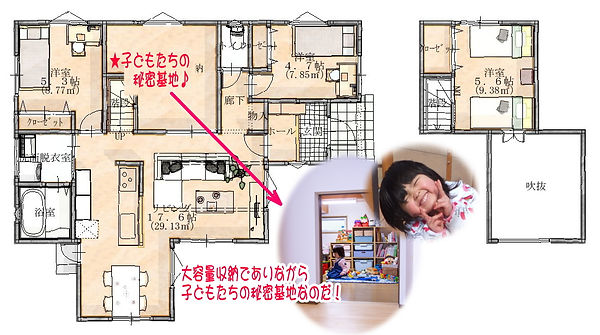 桧垣社長間取り20201115_2.jpg