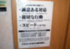 om_004.jpg