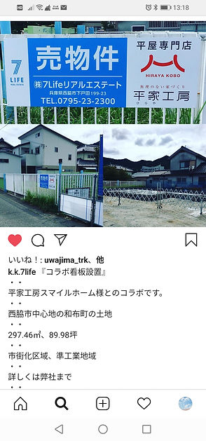 Screenshot_20200915_131847_com.instagram