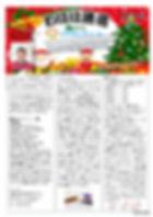 わはは通信2018_12月号_page001.jpg