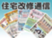 shp_k_reform_001_ban.jpg