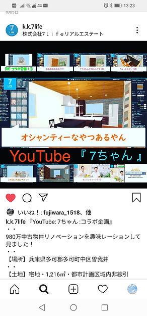 Screenshot_20200915_132332_com.instagram