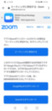 Screenshot_20200520_154628_com.android.c