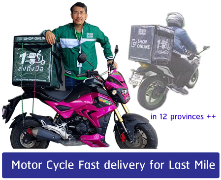 Motor Cycle 1.png