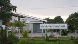 SDCL Chiang Mai Warehouse