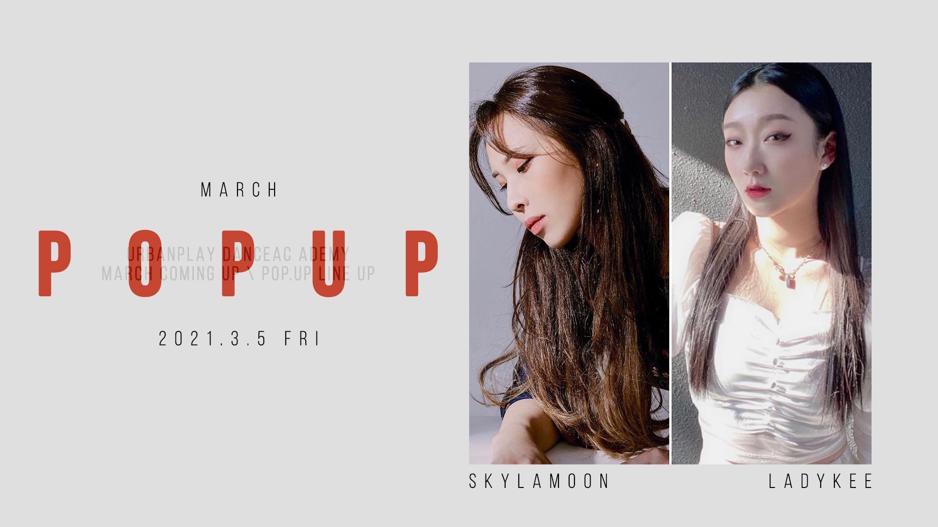 3월 pop