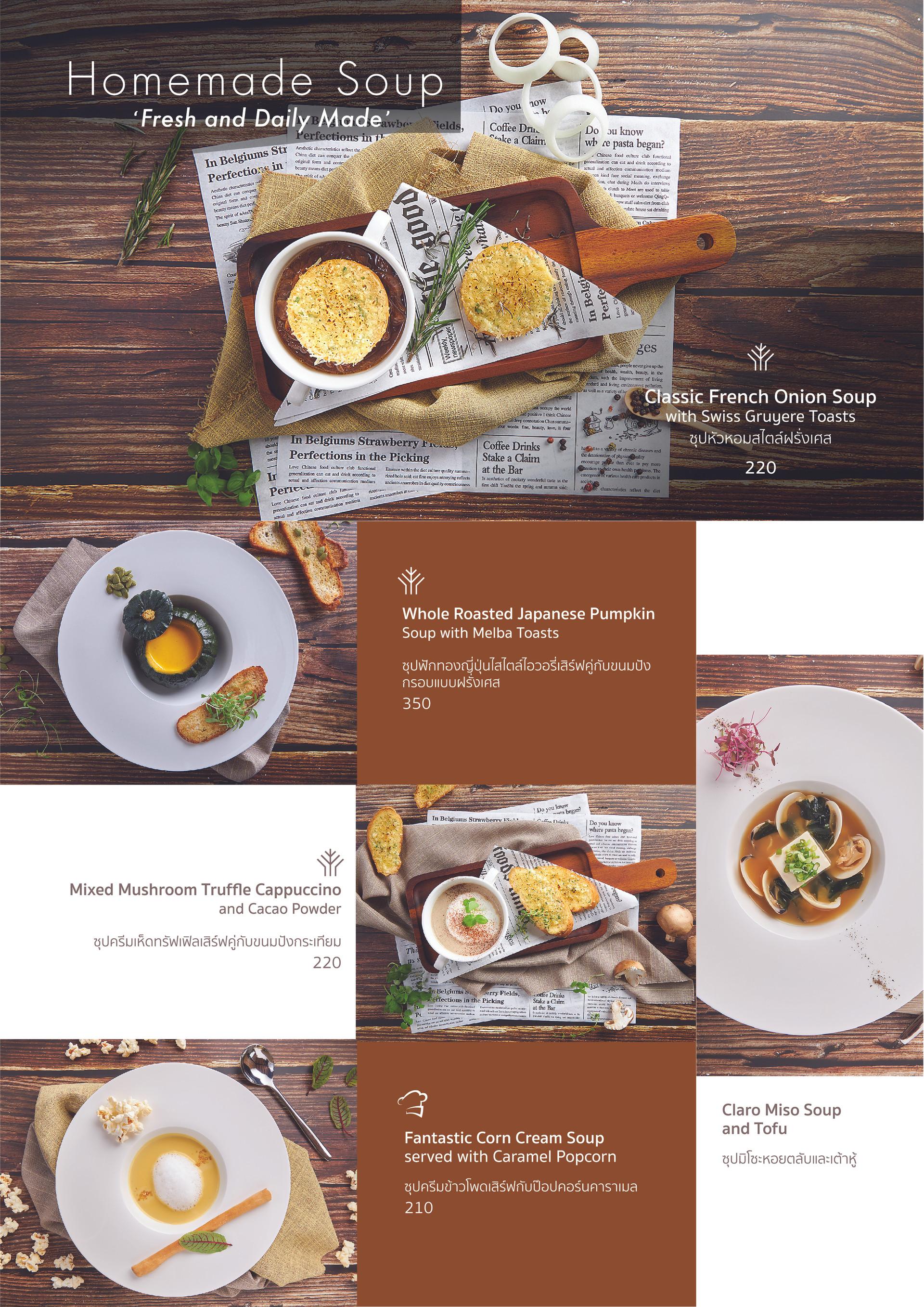 ivc new menu_05.jpg