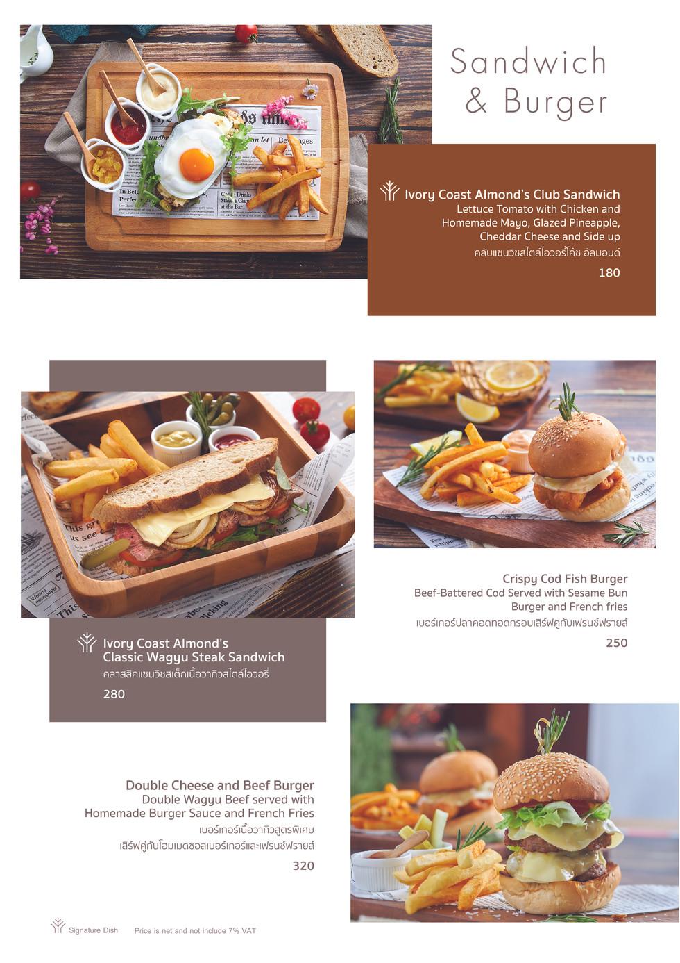 ivc new menu_03.jpg