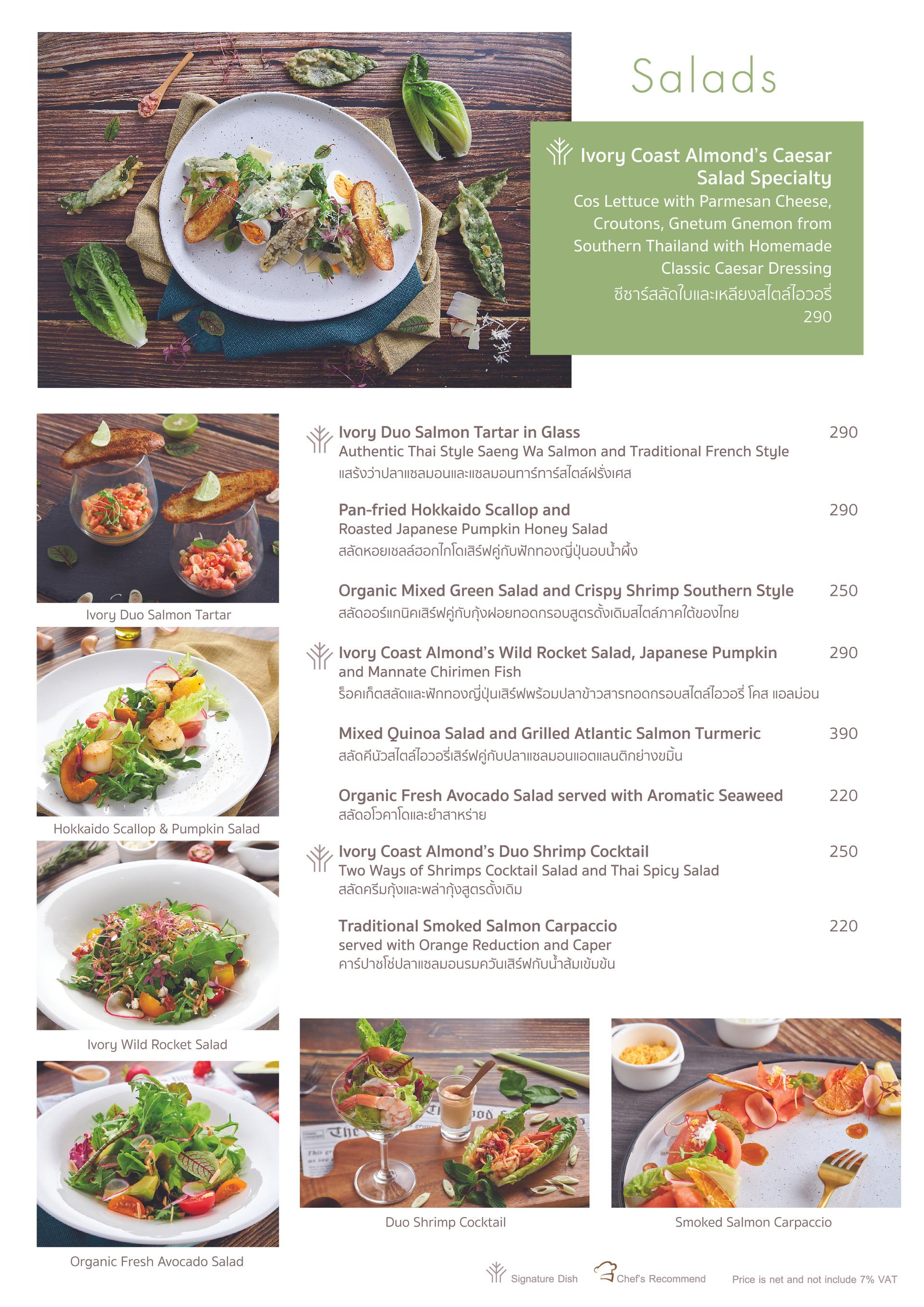 ivc new menu_04.jpg