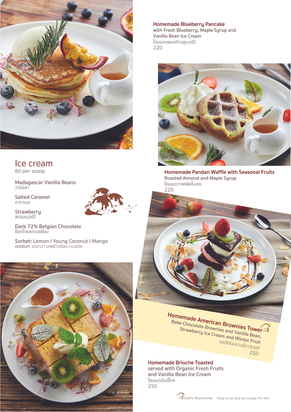 ivc new menu-11.jpg