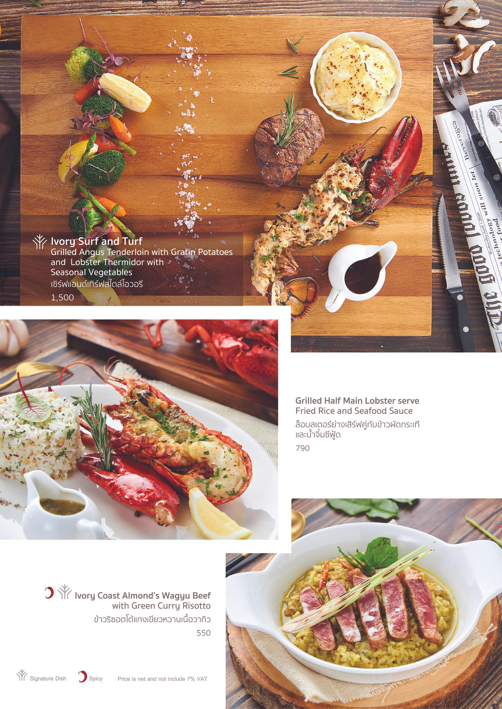 ivc new menu-09.jpg
