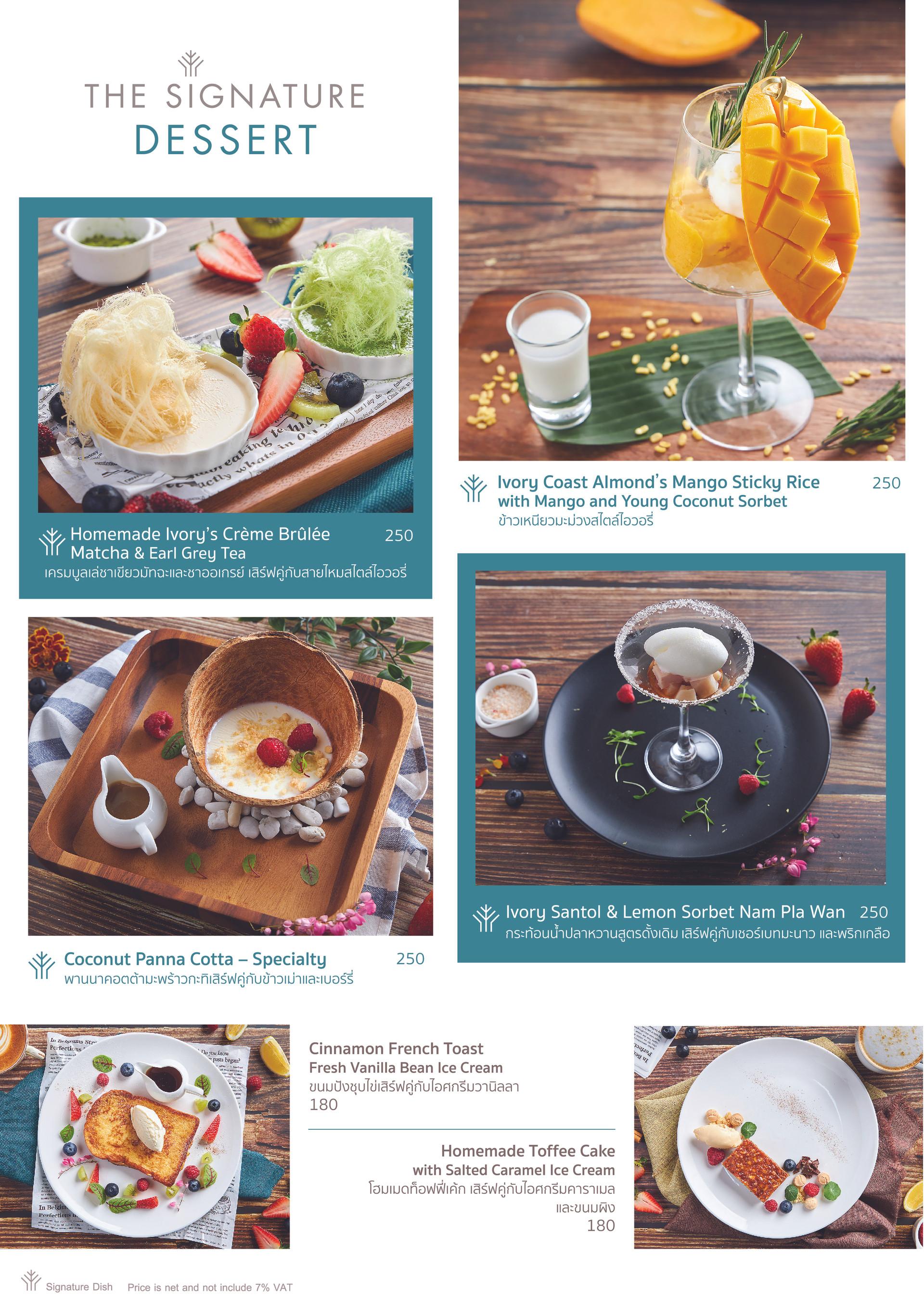 ivc new menu-10.jpg