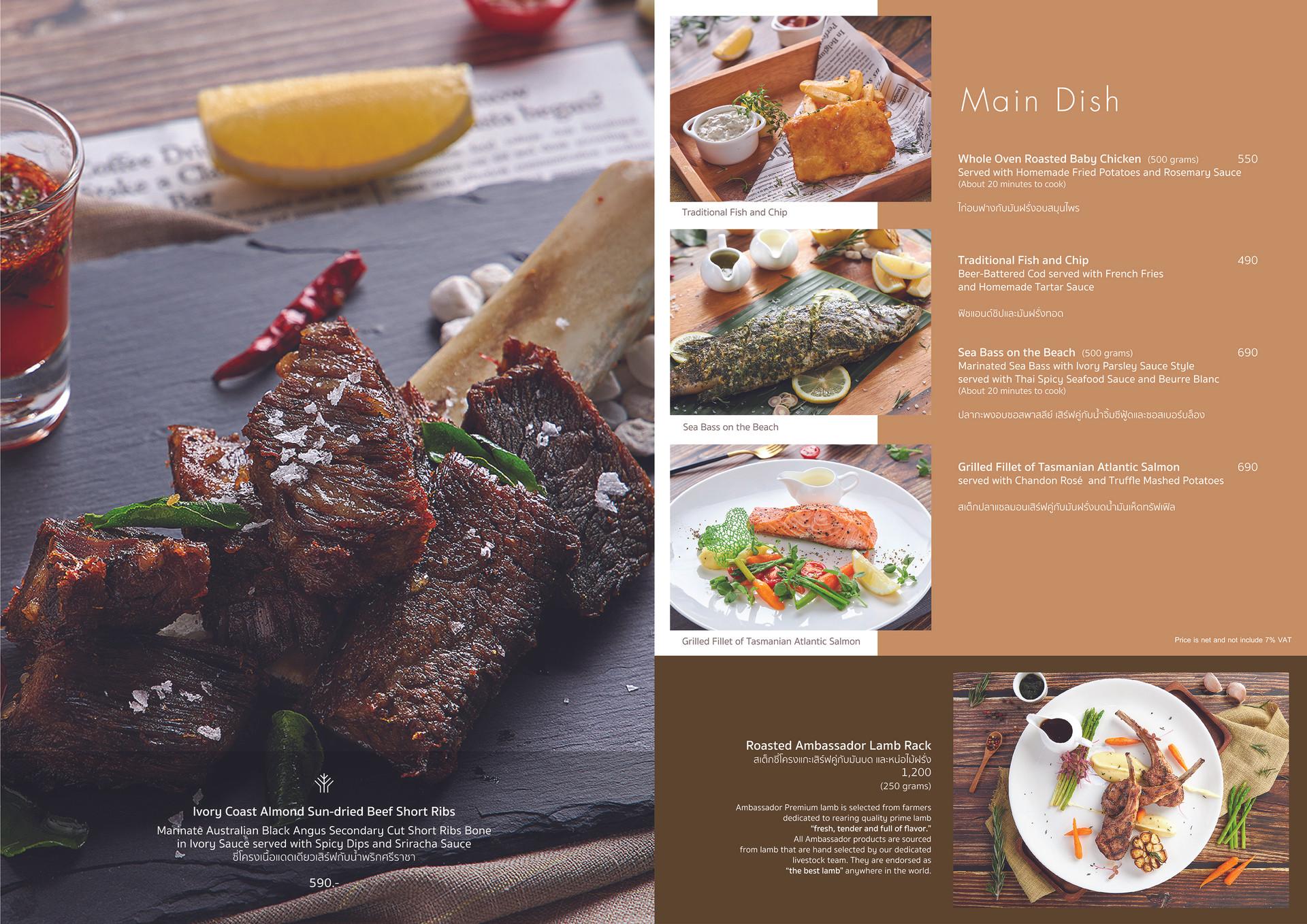 ivc new menu-08.jpg
