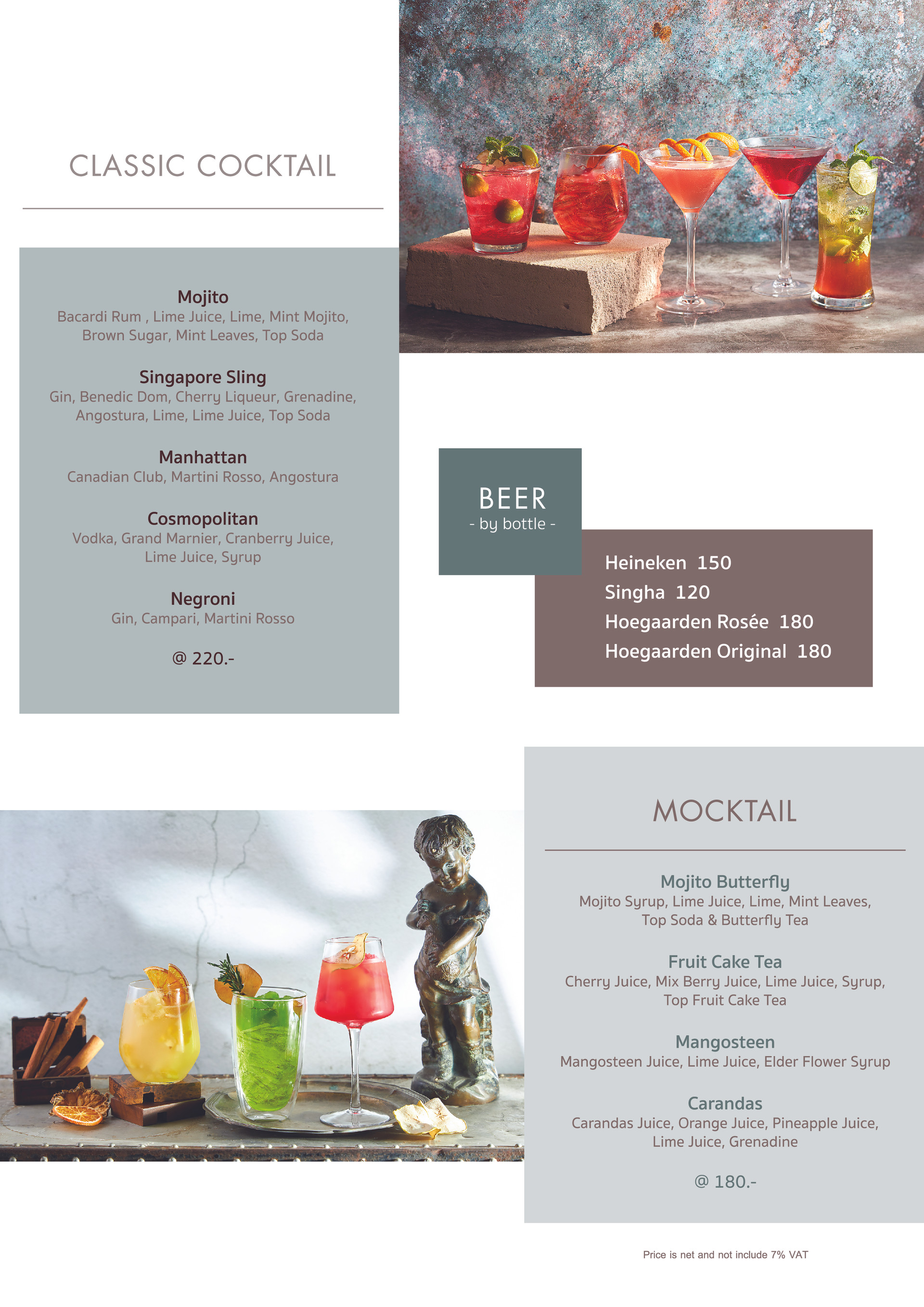 ivc new menu-19.jpg