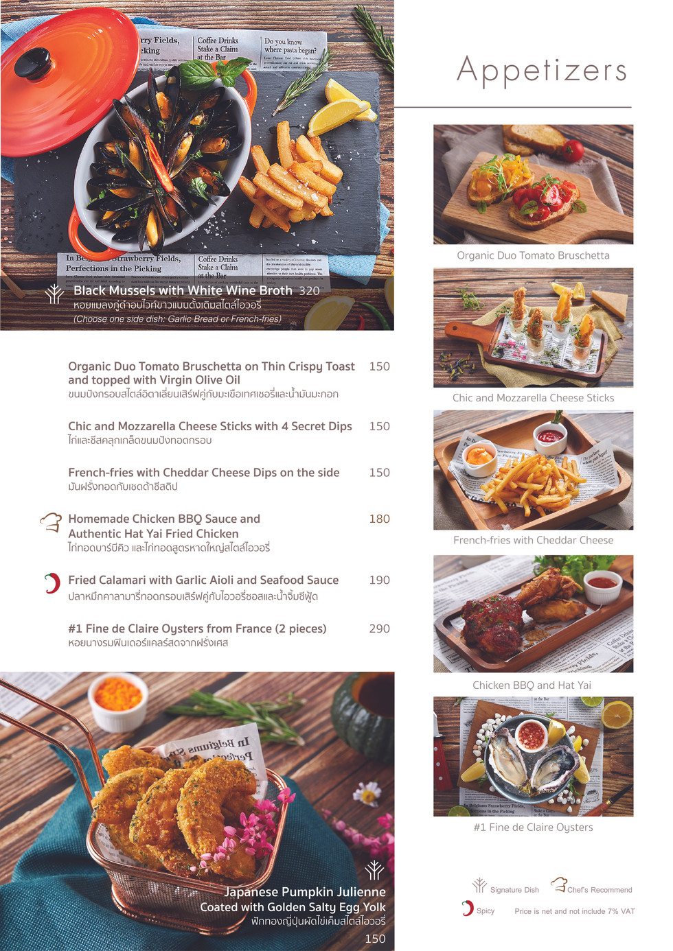 ivc new menu-01.jpg