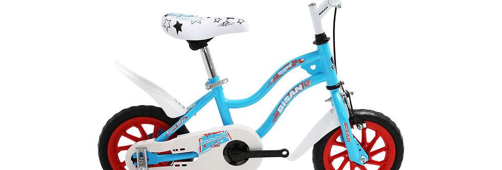 Bisan Happy Çocuk Bisikleti 2020 Üretim