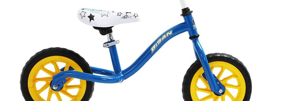 Bisan B-BIKE Çocuk Bisikleti 2020 Üretim