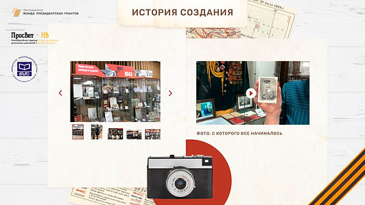 V_istoriya.jpg