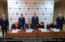 фото подписание соглашения.jpg
